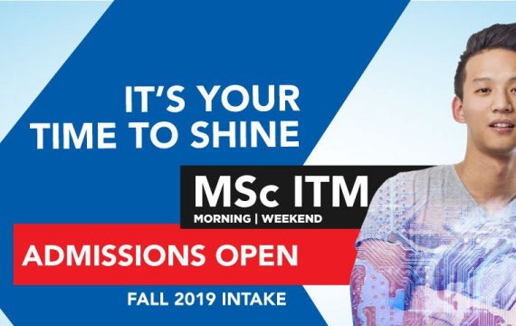 MSc ITM Admission open