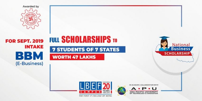 BBM Scholarship