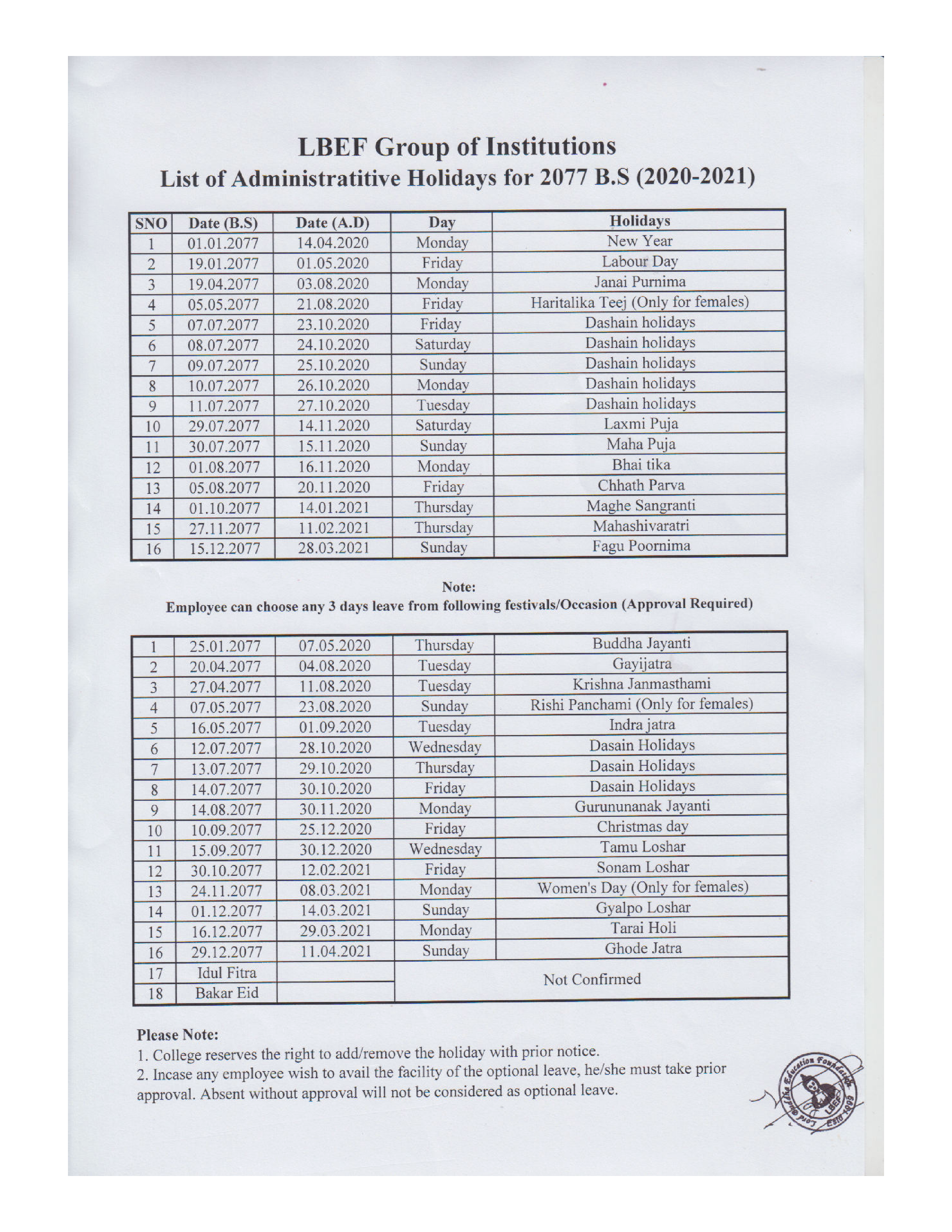 List of Administrative Holidays