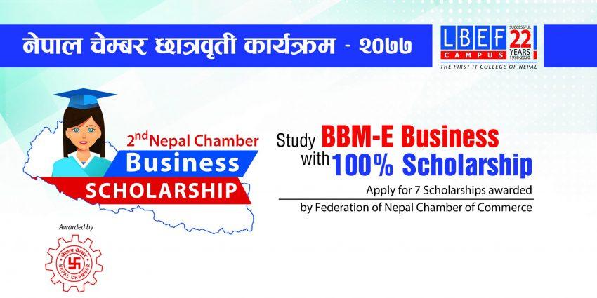nepalchamberbusinessscholarship